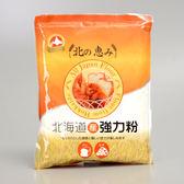 北海道小麥粉(高筋) 300g賞味期限:2020.06