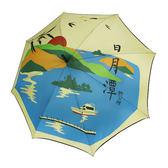 【iumbrella】無接縫一片傘  抗UV、遮陽防曬、晴雨兩用、好收納-台灣日月潭