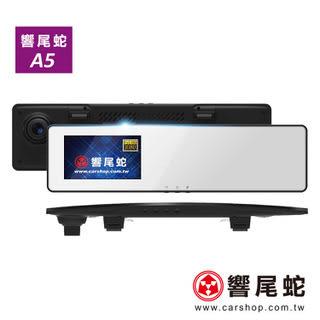 [富廉網] 【響尾蛇】A5 超薄曲面4.3吋 大螢幕後視鏡型行車紀錄器