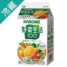可果美野菜生活綜合蔬果汁原味375(375ml/瓶)【愛買冷藏】