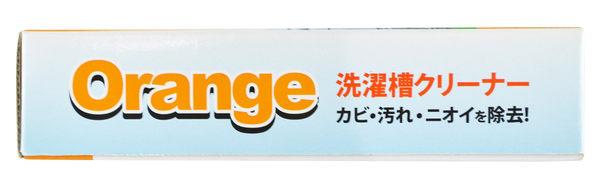 橘油洗衣槽專用清洗劑【皮久熊BEERBEAR】