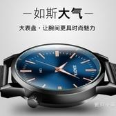 新品手錶男士非自動機械錶超薄防水簡約黑色休閒潮流男錶
