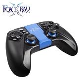 【FOXXRAY 狐鐳】狂獵鬥狐 藍牙遊戲控制器(FXR-SGP-05)