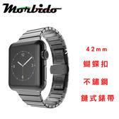 Morbido蒙彼多 Apple Watch 42mm鍊式不鏽鋼錶帶(黑色)
