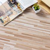 樂嫚妮 地板貼 1.7坪 PVC地板 塑膠PVC仿木紋DIY地板40片 米色竹節拼木
