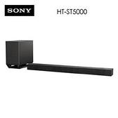 【南紡購物中心】SONY HT-ST5000  環繞家庭劇院 7.1.2聲道  無線單件式 喇叭