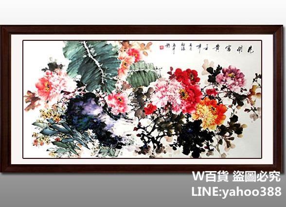 山水花鳥國畫 牡丹花開富貴客廳裝飾 已裱軸 四六尺