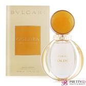 [即期良品]BVLGARI 寶格麗 金漾女性淡香精(50ml)-期效202102【美麗購】