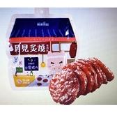 [9玉山最低網] 快車肉乾 月見炙燒豬肉乾