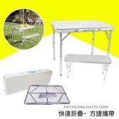 加大升級鋁合金折疊桌椅