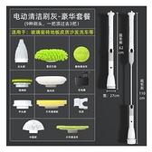電動清潔刷多功能無線地板家用地刷洗瓷磚縫隙浴室神器衛生間刷子 好樂匯