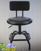 [COSCO代購] W1184042 Winplus 氣壓式高腳工作椅