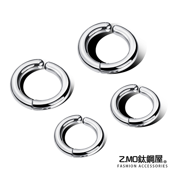 Z-MO鈦鋼屋 白鋼耳環 簡約圓形耳圈 耳夾式 中性耳環 好友禮物推薦 單個價【EKS541】