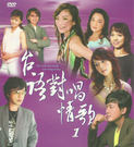 台語對唱情歌1 雙DVD (音樂影片購)...
