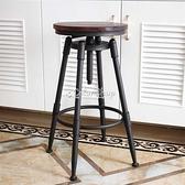 吧臺椅酒吧椅子旋轉升降椅實木高腳凳子鐵藝靠背家用吧凳現代簡約 快速出貨 YYP