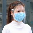 【GM362】透明防飛沫隔離面罩 鬆緊帶...