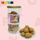 【愛不囉嗦】伯爵茶香雪球 - 經典手感餅乾系列