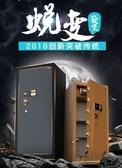 保險櫃保險櫃大型1.5米1.2米1m指紋辦公雙門入墻全鋼防盜保險箱家用新品1.8米對開門 DF 雙十二