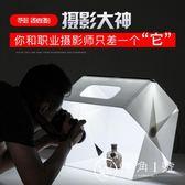 470studio美食淘寶拍照道具簡易迷你小型微型產品攝影棚補光燈箱