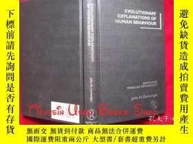 二手書博民逛書店Evolutionary罕見Explanations of Hu