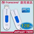 【奇奇文具】創見 TS128GJF790W白隨身碟USB3.1
