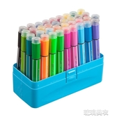 水彩筆套裝安全無毒可水洗兒童幼兒園小學生12色18色大容量畫畫筆24色36色48YYP 琉璃美衣