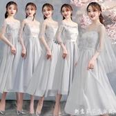 伴娘禮服女平時可穿姐妹團創意伴娘服仙氣質簡約大氣畢業禮服 雙十一全館免運