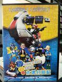 影音專賣店-Y32-015-正版DVD-動畫【木偶幻險記】-木偶奇遇記未來網路版 榮獲多項動畫大獎 寓教於