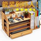 辦公室用品桌面收納盒書立置物架A4文件夾文具學生宿舍神器抽紙巾 ATF 夏季新品