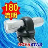 NOVASTAR T1205W 5W 180流明LED腳踏車兼用 防水-防震-可浮潛聚焦手電筒