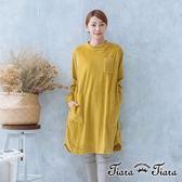 【Tiara Tiara】激安 細直紋圓領長袖洋裝(藍/黃)