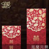 結婚加厚百年好合紅包百元千元婚禮喜字利是封   至簡元素