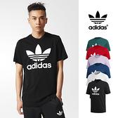 【GT】Adidas Originals 黑白 多色 短袖T恤 運動 休閒 純棉 上衣 短T 愛迪達 三葉草 基本款 經典款 Logo