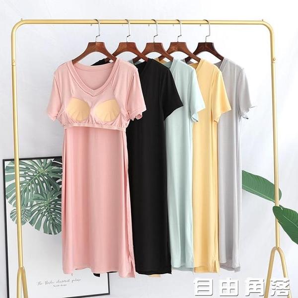 帶胸墊睡裙女短袖莫代爾夏天睡衣寬鬆薄款家居服中裙V領可外穿 自由角落
