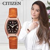 限量 CITIZEN 星辰 XC 鈦 真鑽光動能電波女錶-咖啡x玫瑰金框/24mm ES9352-13E