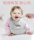 促銷寶寶吃飯圍兜矽膠嬰兒童立體防水餵食飯兜圍嘴超軟小孩口水兜免洗 宜室