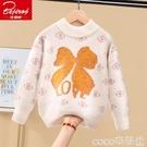 兒童毛衣 女童白色打底衫半高領針織兒童加厚保暖2020新款洋氣中大童毛衣女 coco
