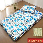 床墊  冬夏透氣床墊 單人 3尺+送記憶枕1顆 -黑 KOTAS