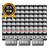 Panasonic 國際牌碳鋅電池3號 60入