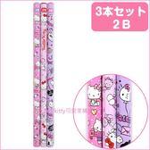 asdfkitty可愛家☆KITTY紫粉色六角鉛筆-2B-3入-日本正版商品