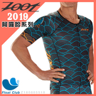 Zoot S19 ALOHA 阿囉哈系列 - 有袖全開三鐵上衣 (男) Z180605510