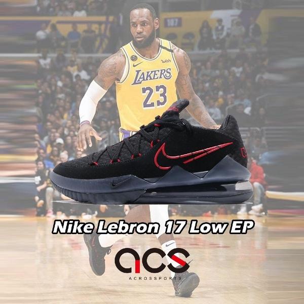 Nike 籃球鞋 Lebron XVII Low EP 17 Bred 黑 紅 男鞋 詹皇 LBJ 低筒 氣墊 運動鞋【ACS】 CD5006-001