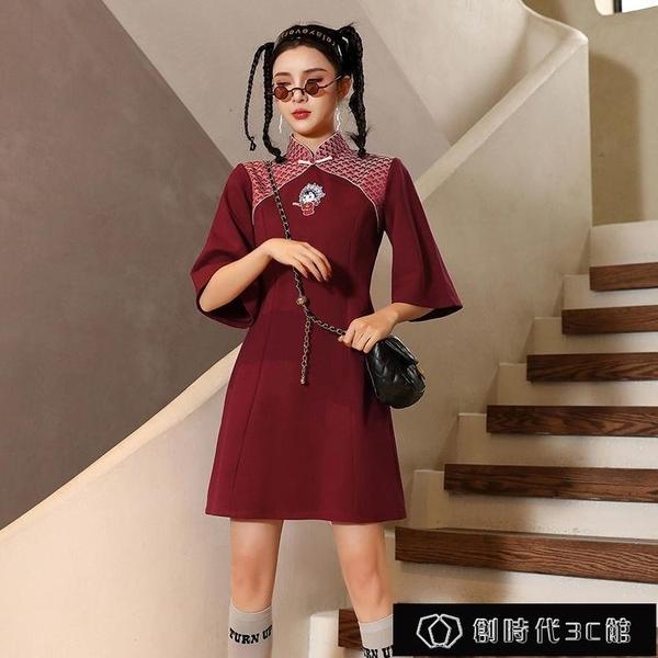 紅色旗袍年輕款春夏短袖少女改良現代中國風連衣裙小個子刺繡【全館免運】