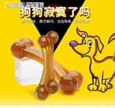 狗狗玩具耐咬大型犬泰迪金毛哈士奇小狗幼犬磨牙棒狗骨頭寵物用品 「繽紛創意家居」