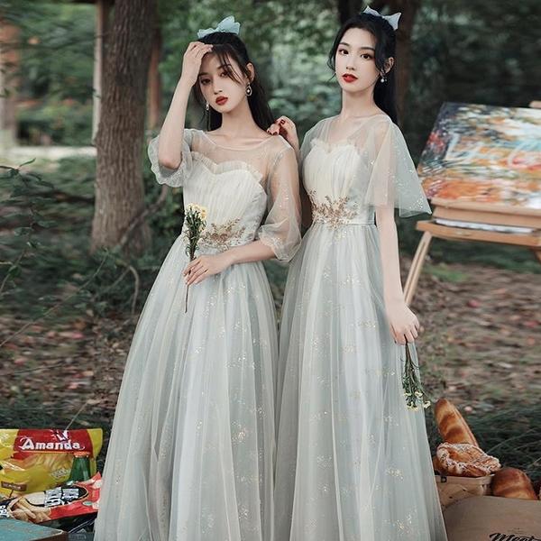 禮服伴娘服女仙氣質2021新款夏季灰色顯瘦遮肉長款姐妹團大氣晚禮服裙 滿天星