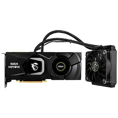 微星 GeForce RTX 2080 SEA HAWK X 【刷卡含稅價】
