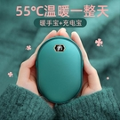 新款幸運帶USB充電寶暖手寶 二合一迷你便攜大容量鋁合金暖寶寶隨身攜帶移動電源