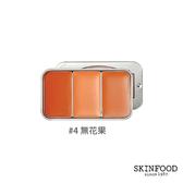 SKINFOOD甜心愛戀唇頰鮮果盒 #4 無花果 2.5g