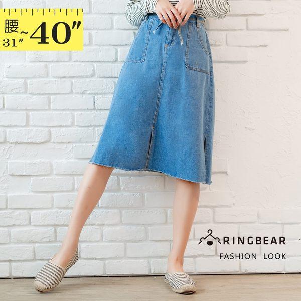 長裙--休閒鬆緊高腰繫帶鈕扣開衩口袋毛邊百搭A字牛仔半身裙(藍XL-5L)-Q101眼圈熊中大尺碼