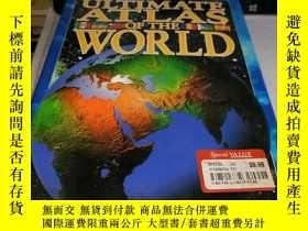 二手書博民逛書店Ultimate罕見Atlas of The World 世界地圖冊 英語進口原版Y4211 Unknown